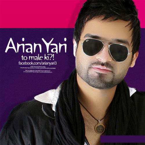 Arian Yari - Habibi Kezzab