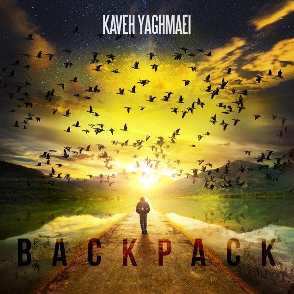 Kaveh Yaghmaei - Kooleh