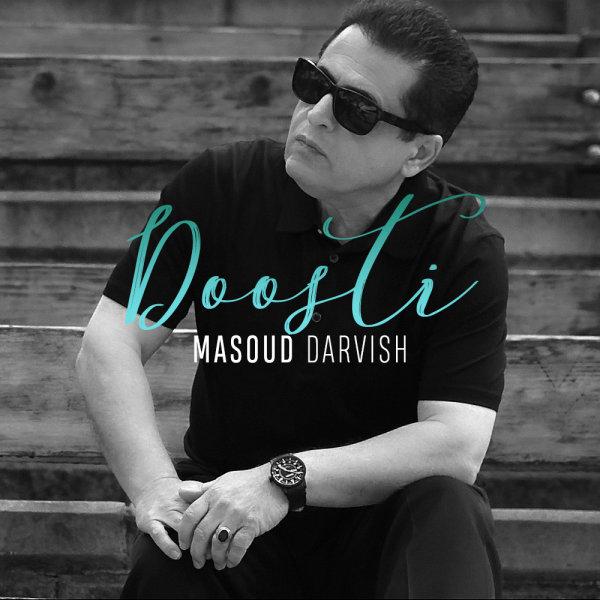 Masoud Darvish - Doosti