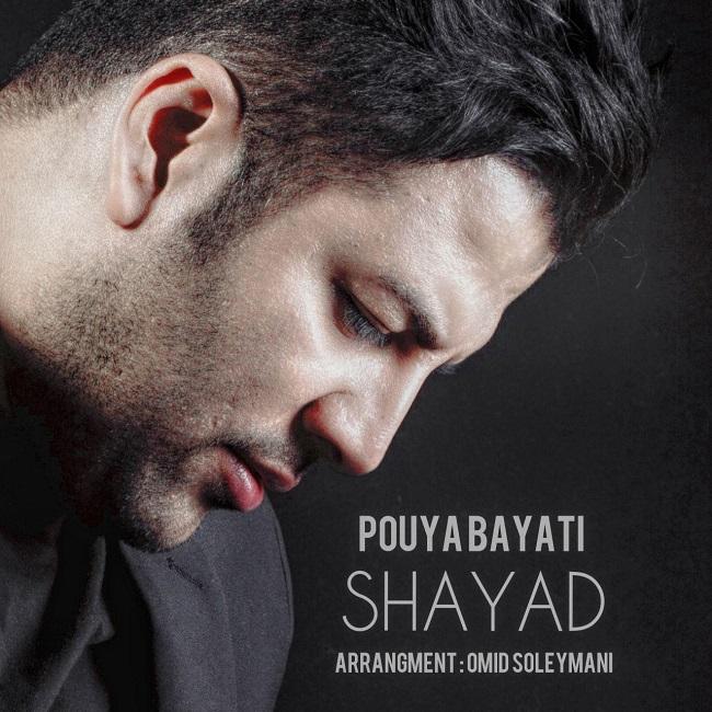 Pouya Bayati - Shayad