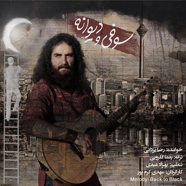 Reza Yazdani - Soofi O Divane