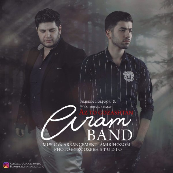 Aram Band - Az To Gozashtam