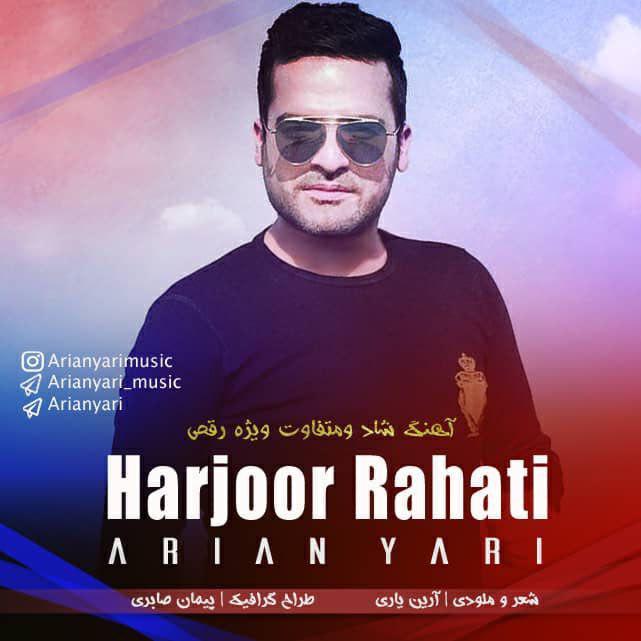 Arian Yari - Harjoor Rahati