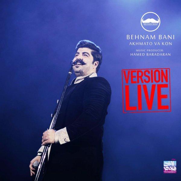 Behnam Bani - Akhmato Va Kon ( Live )