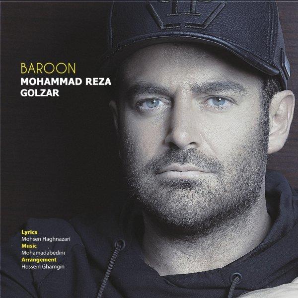 Mohammadreza Golzar - Baroon