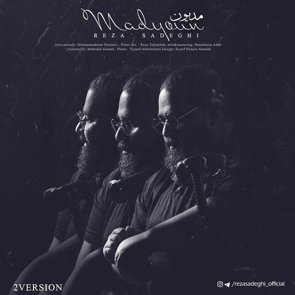 Reza Sadeghi - Madyoun ( Version 2 )