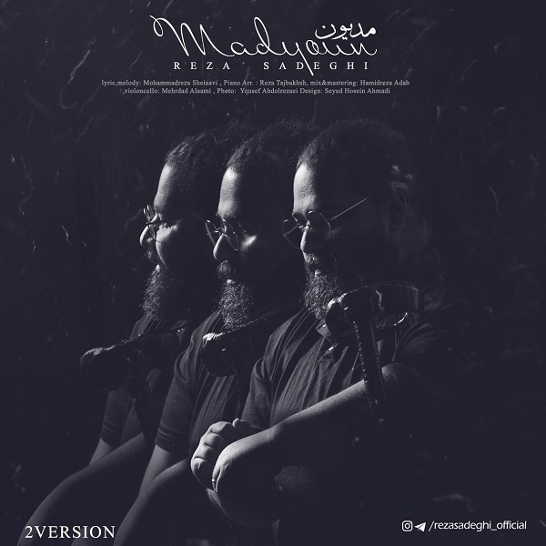 Reza Sadeghi - Madyoun ( Version 1 )