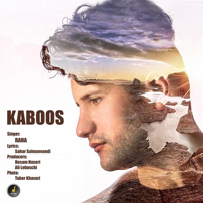 Raha - Kaboos