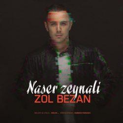 Naser Zeynali - Zol Bezan