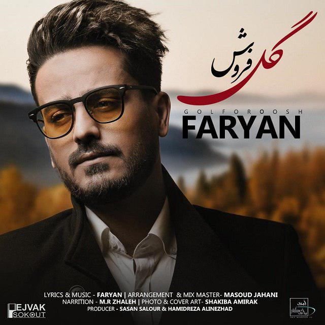Faryan - Golforoosh