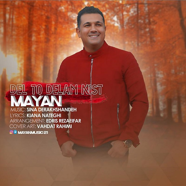 Mayan - Del Too Delam Nist