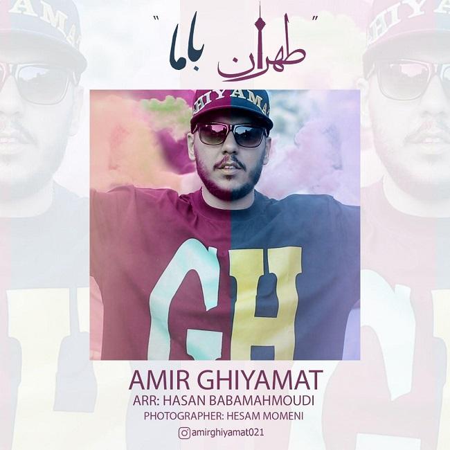 Amir Ghiyamat Tehran Bama