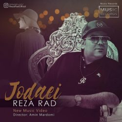 Reza Rad - Jodaei