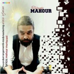 Mahoor - Talaghi