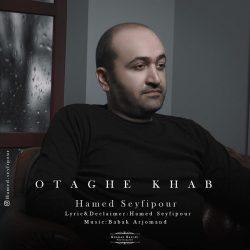 Hamed Seyfipour - Otaghe Khab