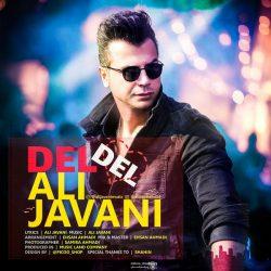 Ali Javani - Del Del