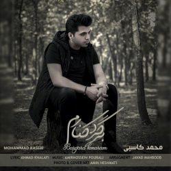 Mohammad Kasebi - Bargard Kenaram