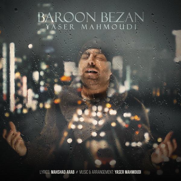 Yaser Mahmoudi - Baroon Bezan