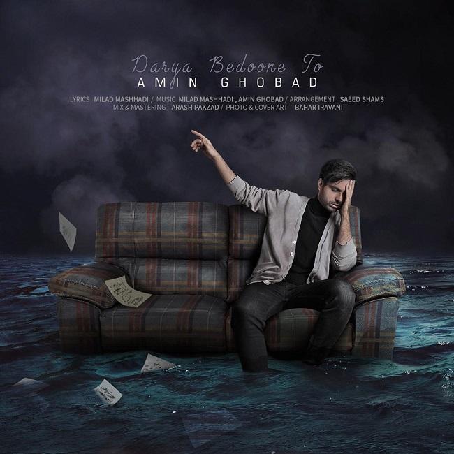 Amin Ghobad - Darya Bedoone To