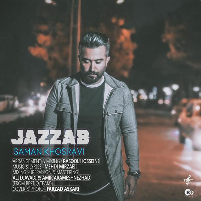 Saman Khosravi - Jazzab