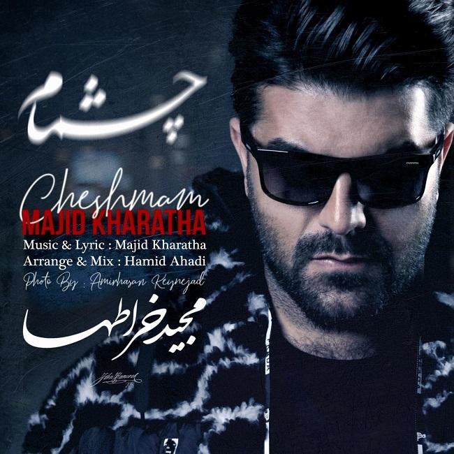 Majid Kharatha - Cheshmam