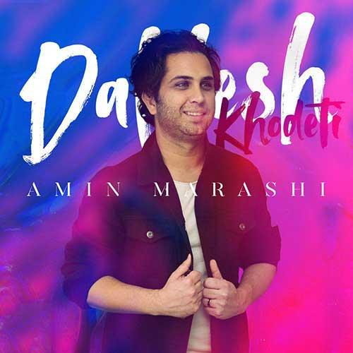 Amin Marashi - Dalilesh Khodeti