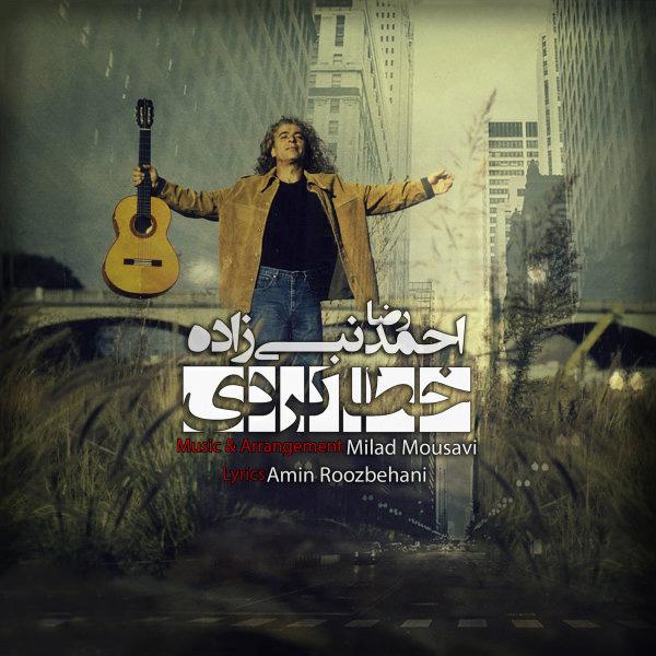 Darya mousavi telegram channel. comedy gif telegram channel.