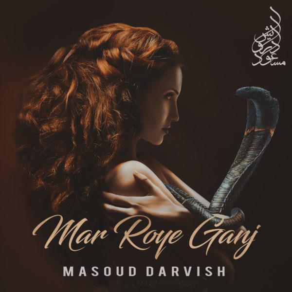 Masoud Darvish - Mar Rooye Ganj