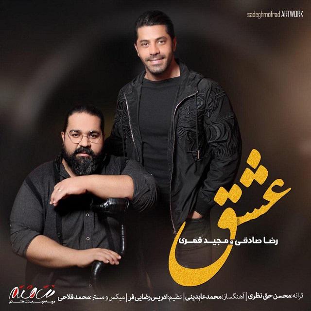 Reza Sadeghi & Majid Ghamari - Eshgh