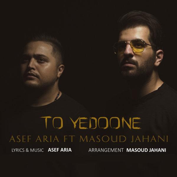 Asef Aria Ft Masoud Jahani - To Yedoone