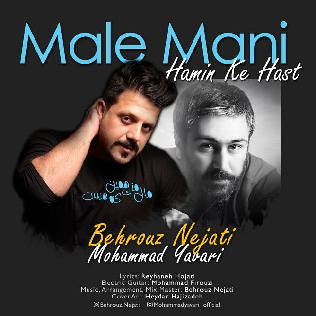 Behrouz Nejati Ft Mohammad Yavari - Male Mani Hamin Ke Hast