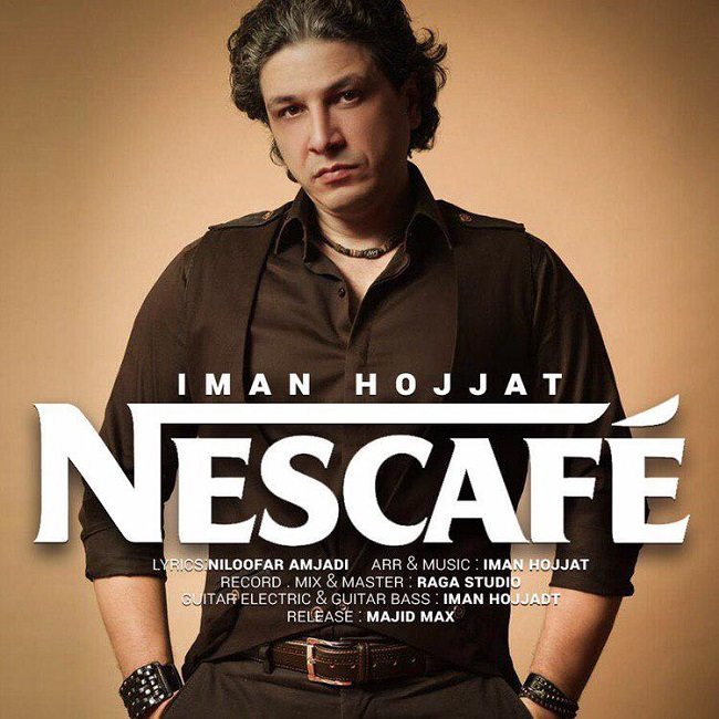 Iman Hojjat - Nescafe