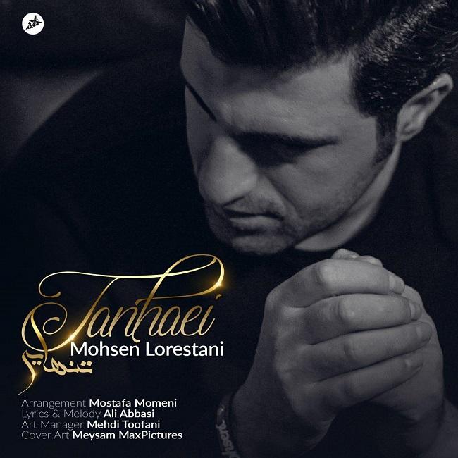 Mohsen Lorestani - Tanhaei