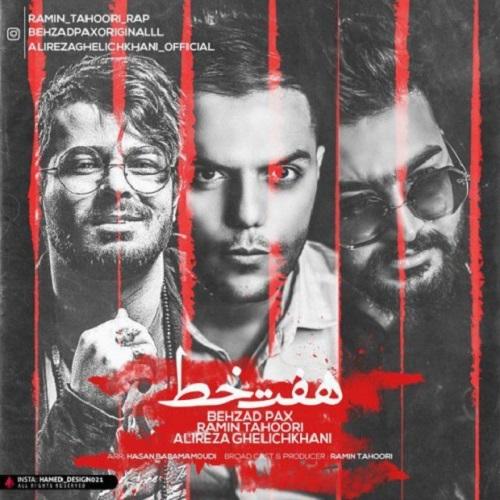 Ramin Tahoori & Behzad Pax & Alireza Ghelichkani - 7 Khat