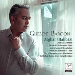 Asghar Shahbazi - Gheseye Baroon