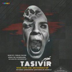 Nima Zeus Ft Mohammad MP - Tasvir