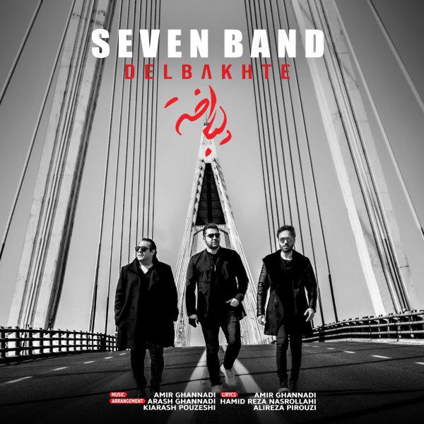 7 Band - Del Bakhte