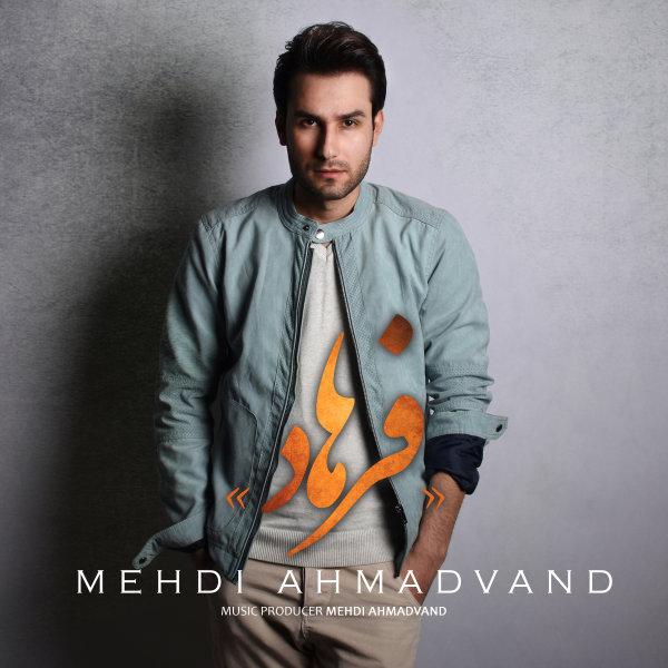Mehdi Ahmadvand - Farhad