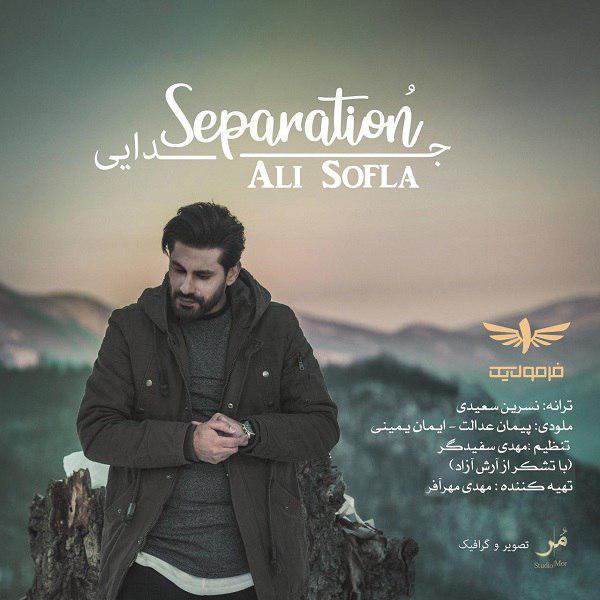 Ali Sofla - Jodaei