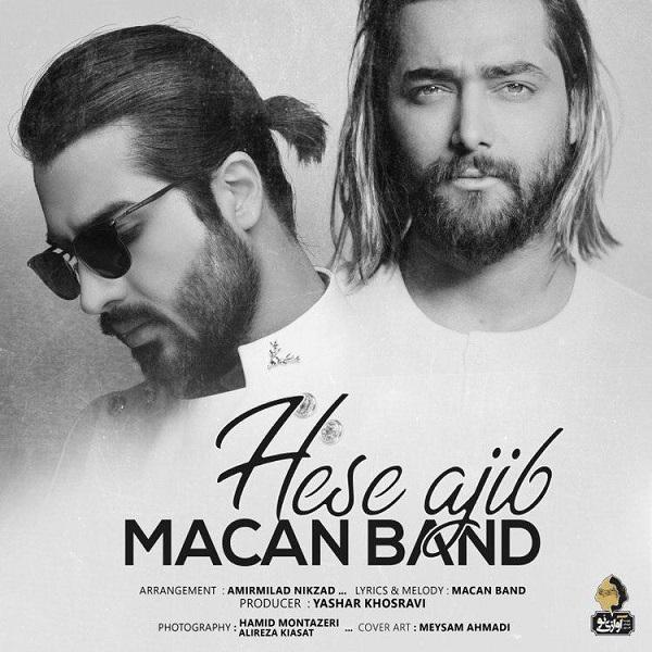 Macan Band - Hesse Ajib