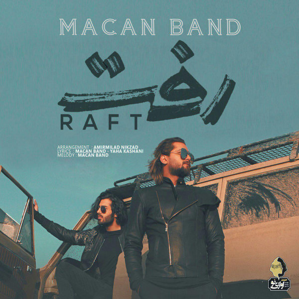 Macan Band - Raft