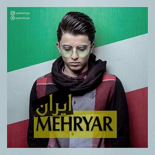 Mehryar - Iran