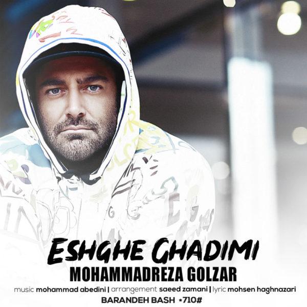 Mohammadreza Golzar - Eshghe Ghadimi