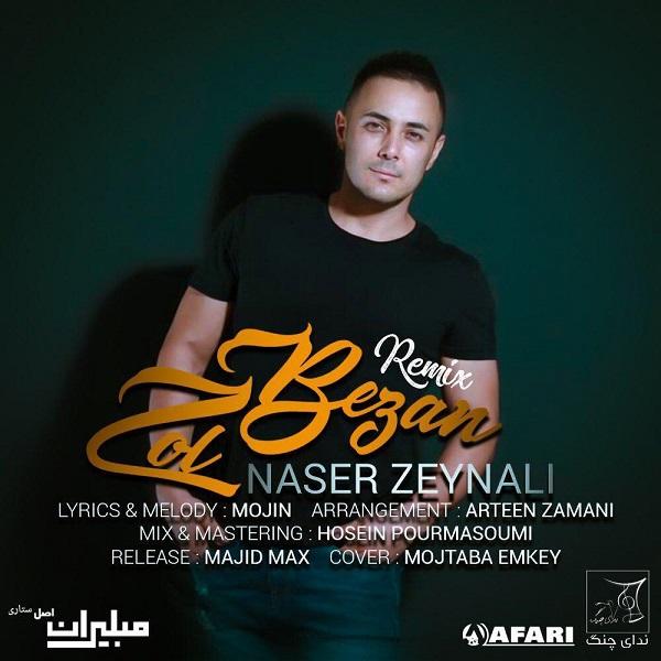 Naser Zeynali - Zol Bezan ( New Version )