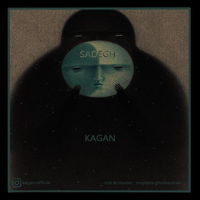 Kagan - Sadegh