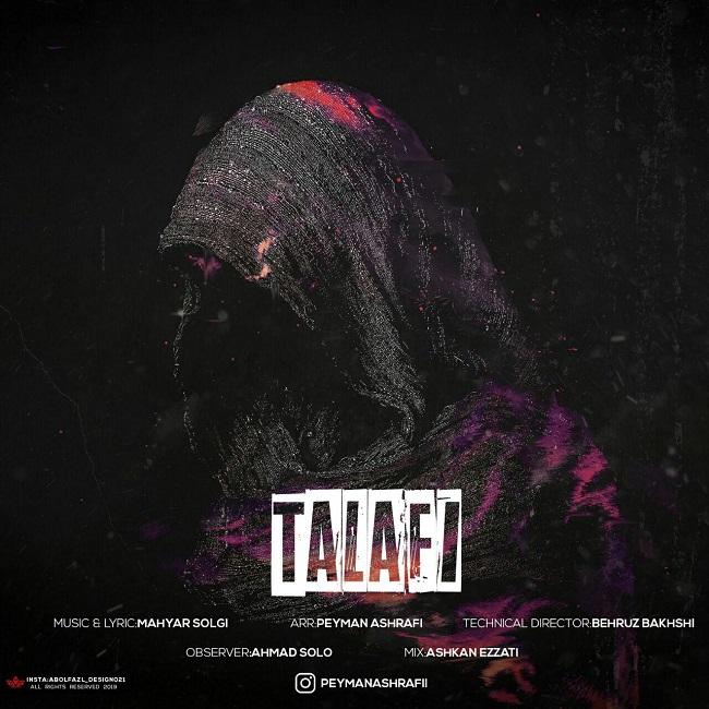 Peyman Ashrafi - Talafi