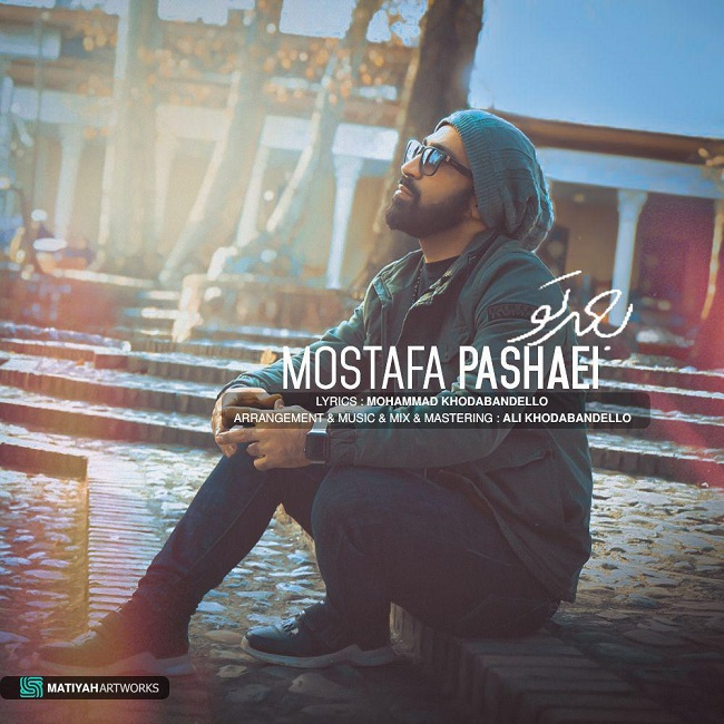 Mostafa Pashaei - Bade To