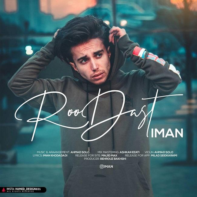 Iman Khodadadi - Roo Dast