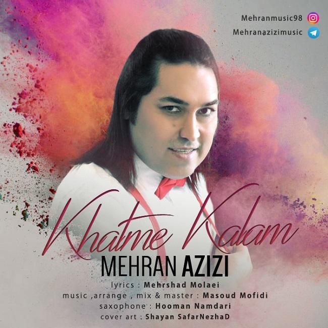 Mehran Azizi - Khatme Kalam