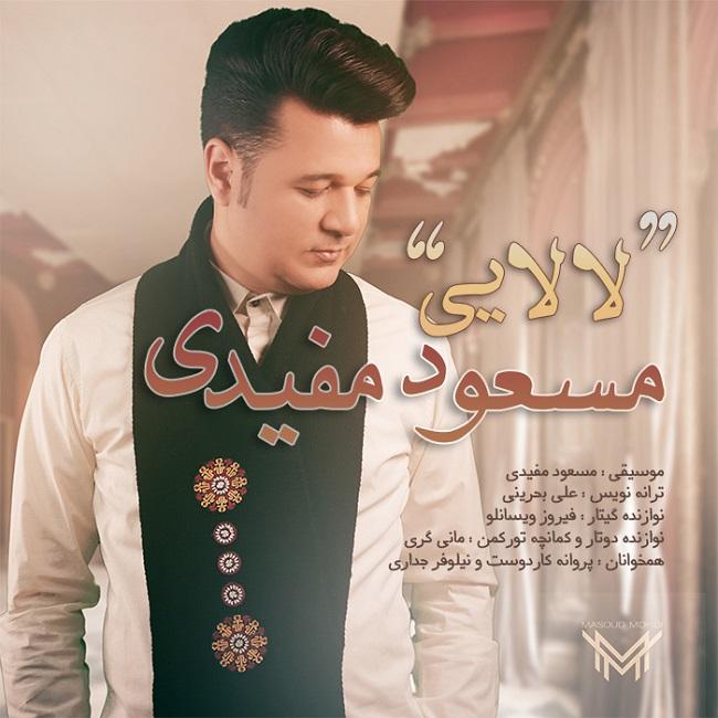 Masoud Mofidi - Lalaei